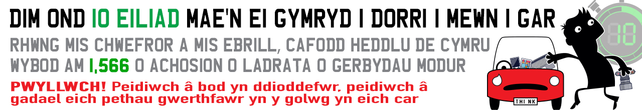 Dwyn o Gerbydau Modur