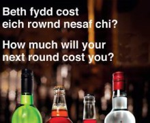 Anti Drink/Drug driving campaign