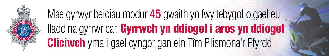 Welsh copy of Motorcycle Safety Web Banner