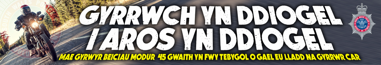 Motorcycle Web Banner Welsh