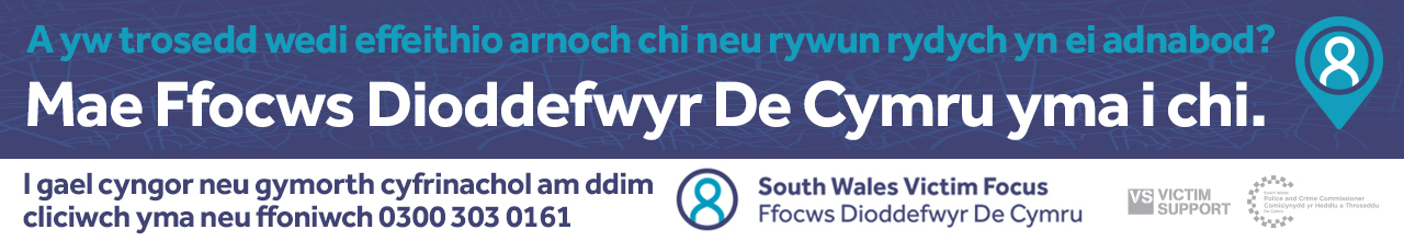 South Wales Victim Focus website banner
